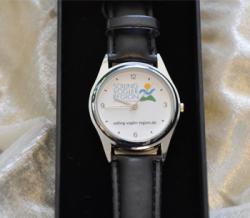 SVR-Uhr